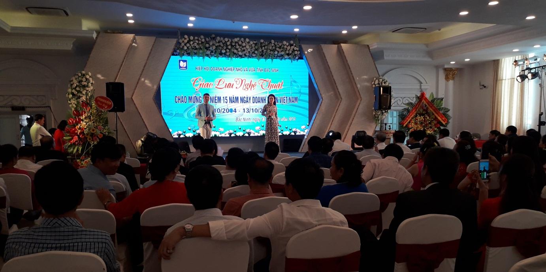 Hiệp hội DNNVV tỉnh Bắc Ninh tổ chức giao lưu nghệ thuật kỷ niệm 15 năm ngày Doanh nhân Việt Nam